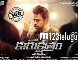 Kurukshethram Telugu Movie Review | 123telugu com