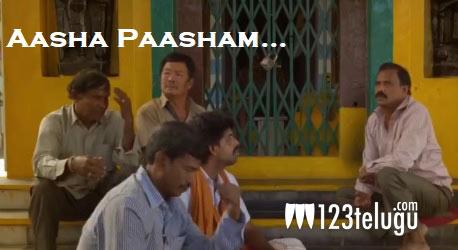 Special Column Exploring A Lyric Aasha Paasham From C O Kancharapalem 123telugu Com