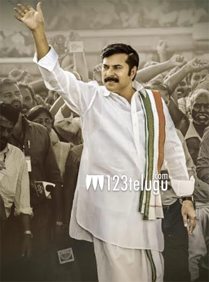 YS Jagan & family to grace Yatra's pre-release event