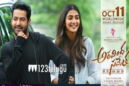 Aravindha Sametha rules Ceded box-office on day 3