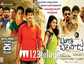 Bangari Balaraju movie review