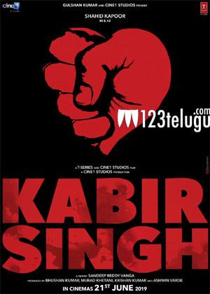 Arjun Reddy remake completes it shoot   123telugu com