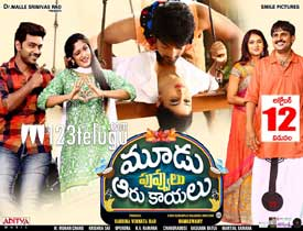 Moodu Puvulu Aaru Kayalu movie review