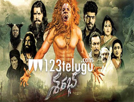 Sharabha movie review