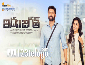 IdamJagath movie review