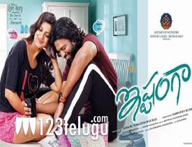 Ishtangaa movie review