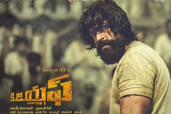 Will KGF Chapter 2 release ahead of plans?