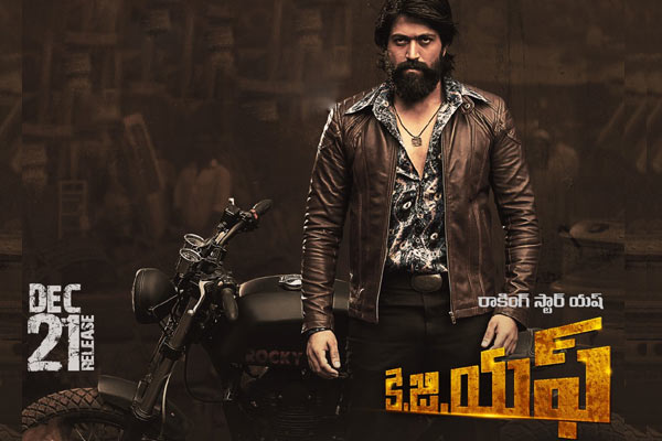 KGF Chapter 1 all set for a re-release