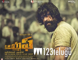 Kgf Telugu Movie Review 123telugucom