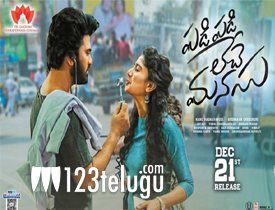 Padi Padi Leche Manasu movie review
