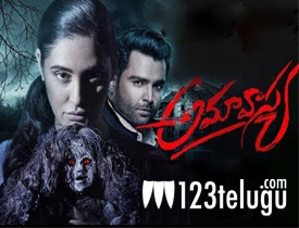 Amavasya movie review