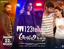 Anjali CBI movie review