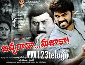 BichagaadaMajaaka movie review