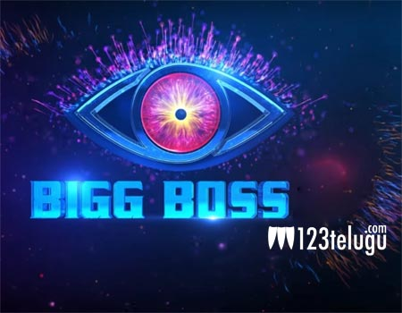 Will he host Bigg Boss Telugu again?