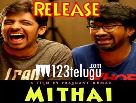 Mithai movie review