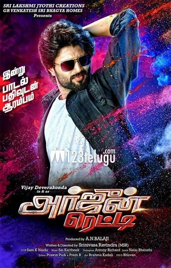 Vijay Deverakonda's Telugu film set for Tamil release as