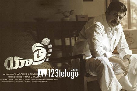 Yatra's 1st weekend Nellore & UA collections | 123telugu com