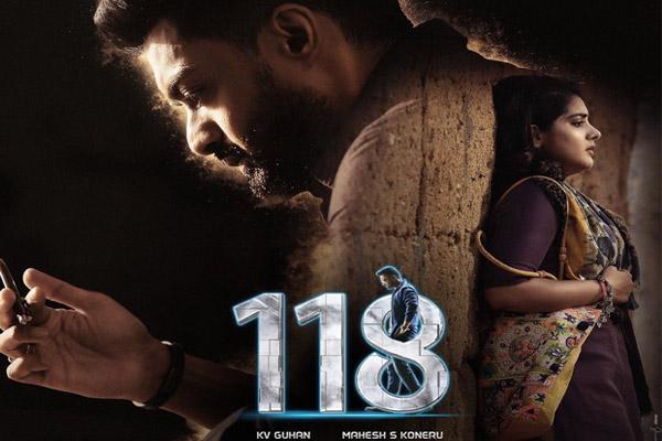 118 Telugu Movie Review | 123telugu com