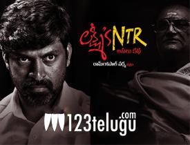 Lakshmi's NTR movie review