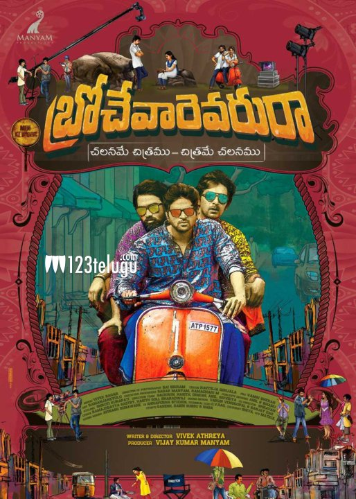 Brochevarevarura's first look is simple and intriguing