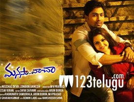 Manasa Vacha movie review