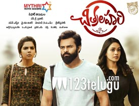 Chitralahari movie review