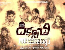 Diksoochi movie review