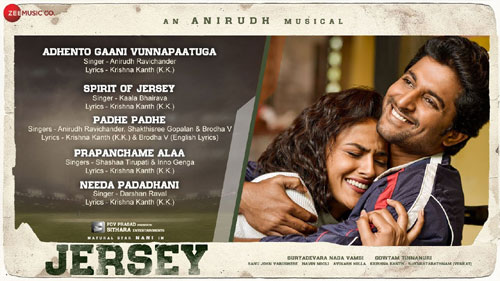 Jersey_audio_songs