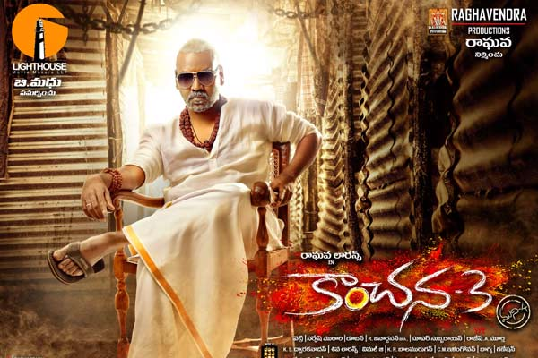 Kanchana 3 First Weekend Collections