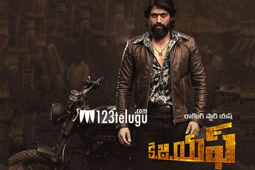 kgf chapter 2 to be wrapped up by september