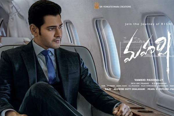 Maharshi First Week Total WW Collections
