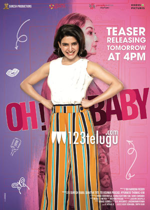 Oh! Baby's trailer is fun and heartwarming | 123telugu.com