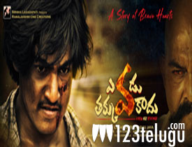 Evadu Takkuva Kadu movie review