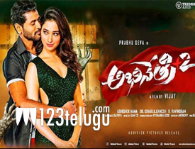 Abhinetri 2 movie review