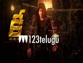 Review : Key – Bland techno thriller | 123telugu com