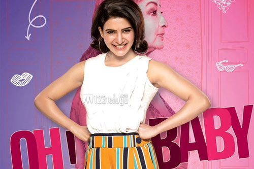 Samantha to tour various cities for Oh Baby | 123telugu.com