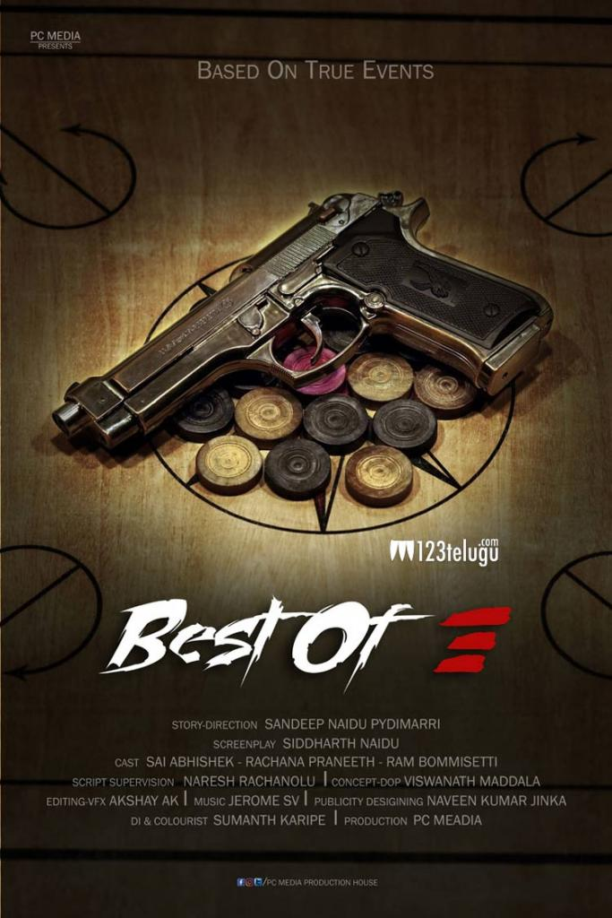 Best of 3 movie first look poster