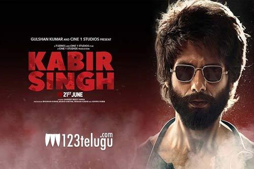 Kabir Singh's massive 1st Sunday record beaten