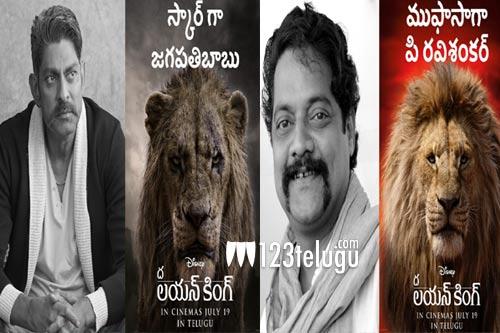 Jagapathi Babu Ravi Shankar To Dub For The Lion King S Telugu Version 123telugu Com