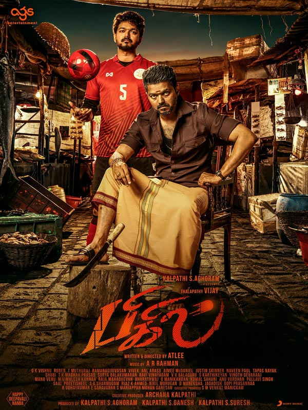 Vijay Bigil First Look Poster