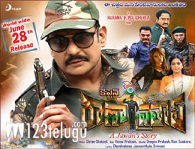 Captain Rana Prathap movie review