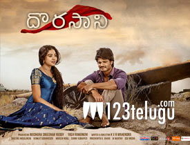 Dorasaani movie review
