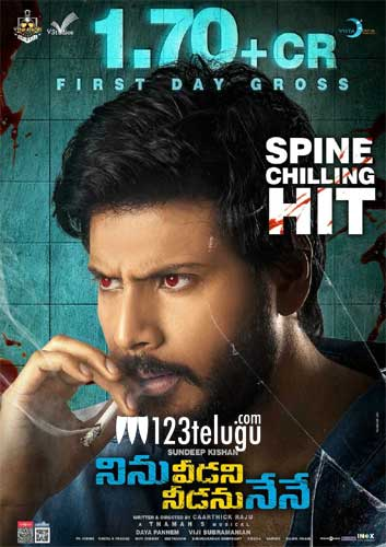 NVNN collects 6 times more than Sundeep's last 2 films | 123telug
