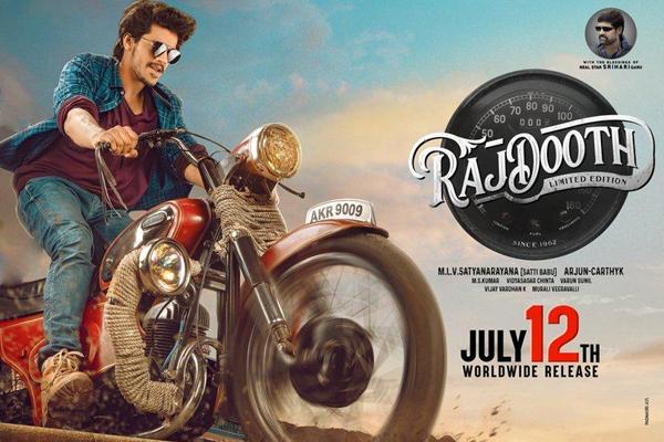 Rajdoot Telugu Movie Review