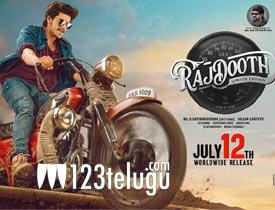 Rajdoot movie review