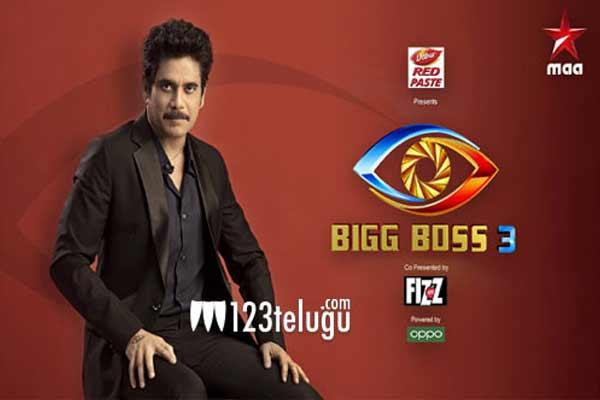 Bigg Boss 3 curtain raiser : All eyes on Nagarjuna | 123telugu.com