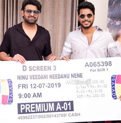 Prabhas purchases Ninu Veedani Needani Nene's FDFS ticket | 123te