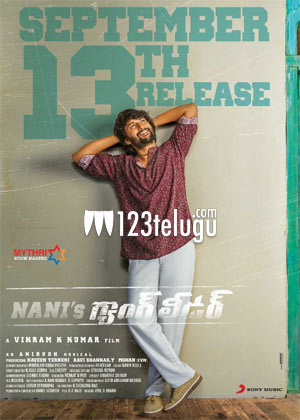 Gang Leader's 2-day Nizam collections: Rock solid