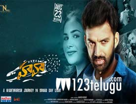 Hawaa movie review