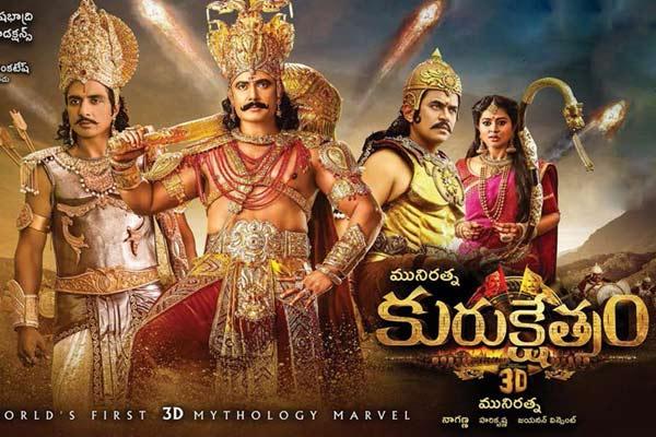 Review : Kurukshetram – Same old mythological drama